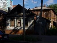 Самара, улица Садовая, дом 309. неиспользуемое здание