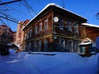 Samara, st Sadovaya, house 16. Apartment house