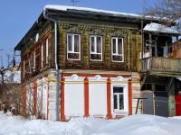 萨马拉市, Sadovaya st, 房屋 58. 公寓楼