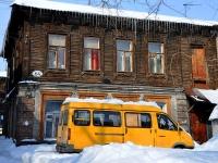 Samara, Sadovaya st, house 64. Apartment house