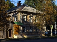 Samara, Sadovaya st, house 102. Apartment house