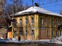萨马拉市, Sadovaya st, 房屋 102. 公寓楼