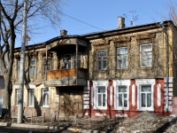 Samara, Sadovaya st, house 104. Apartment house