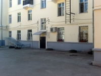 Samara, Sadovaya st, house 119. Apartment house