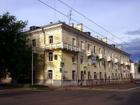 neighbour house: st. Sadovaya, house 119. Apartment house