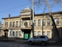 neighbour house: st. Sadovaya, house 124. Apartment house