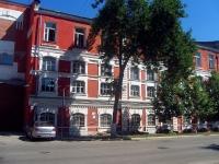 """Самара, завод (фабрика) СМФ """"Велора"""", улица Садовая, дом 125"""