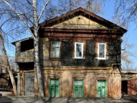 Samara, Sadovaya st, house 128. Apartment house