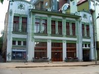 "Самара, театр ""Самарская площадь"", улица Садовая, дом 231"
