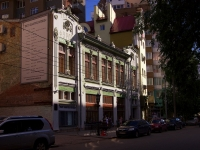 "neighbour house: st. Sadovaya, house 231. theatre ""Самарская площадь"""