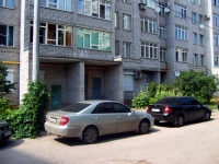 Samara, Sadovaya st, house 239. Apartment house
