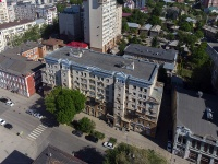 neighbour house: st. Sadovaya, house 239. Apartment house