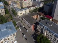 Самара, органы управления Администрация Ленинского внутригородского района, улица Садовая, дом 243