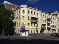 neighbour house: st. Sadovaya, house 245. Apartment house