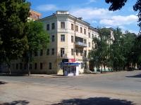 Самара, улица Садовая, дом 245. многоквартирный дом