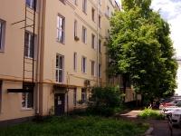 Самара, Садовая ул, дом 245