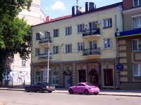 Samara, Sadovaya st, house 251. Apartment house