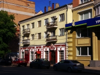 neighbour house: st. Sadovaya, house 251. Apartment house