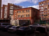 Samara, Sadovaya st, house 253. office building