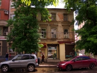 Samara, Sadovaya st, house 255. Apartment house