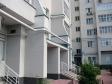 Samara, Sadovaya st, house256