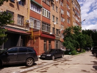Samara, Sadovaya st, house 263. Apartment house