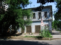 Samara, Sadovaya st, house 277. Apartment house
