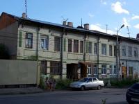 Самара, улица Садовая, дом 279. жилищно-комунальная контора
