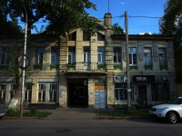 neighbour house: st. Sadovaya, house 291. Apartment house