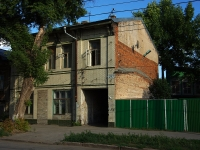 neighbour house: st. Sadovaya, house 297. Apartment house
