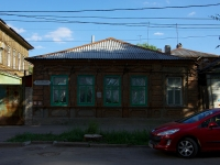 neighbour house: st. Sadovaya, house 311. Apartment house