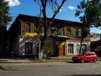 neighbour house: st. Sadovaya, house 313. Apartment house