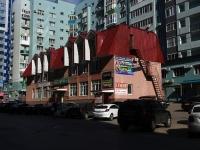 Самара, улица Садовая, дом 331. офисное здание