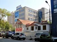 Самара, улица Садовая, дом 357. магазин