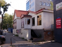 neighbour house: st. Sadovaya, house 357. store