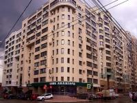 萨马拉市, Sadovaya st, 房屋 278. 公寓楼