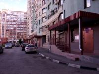Samara, Sadovaya st, house 278. Apartment house