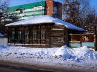 Samara, Sadovaya st, house 34А. Private house