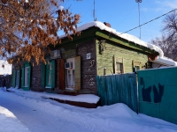 Samara, Sadovaya st, house 37. Private house