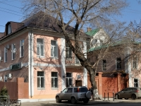 neighbour house: st. Sadovaya, house 140. office building