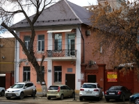 Samara, Sadovaya st, house 140. office building