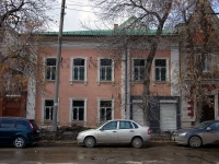 Samara, Sadovaya st, house 142. office building