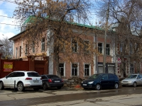 neighbour house: st. Sadovaya, house 142. office building