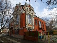 "neighbour house: st. Sadovaya, house 143. nursery school №26 ""Те­ре­мок"""