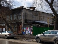 Samara, Sadovaya st, house 154. Private house