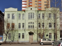 Samara, Sadovaya st, house 166. Apartment house