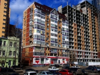neighbour house: st. Sadovaya, house 168. Apartment house
