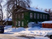 Samara, st Sadovaya, house 14. Apartment house