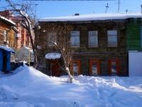 Samara, st Sadovaya, house 19. Apartment house