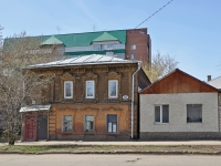 neighbour house: st. Sadovaya, house 32. Apartment house